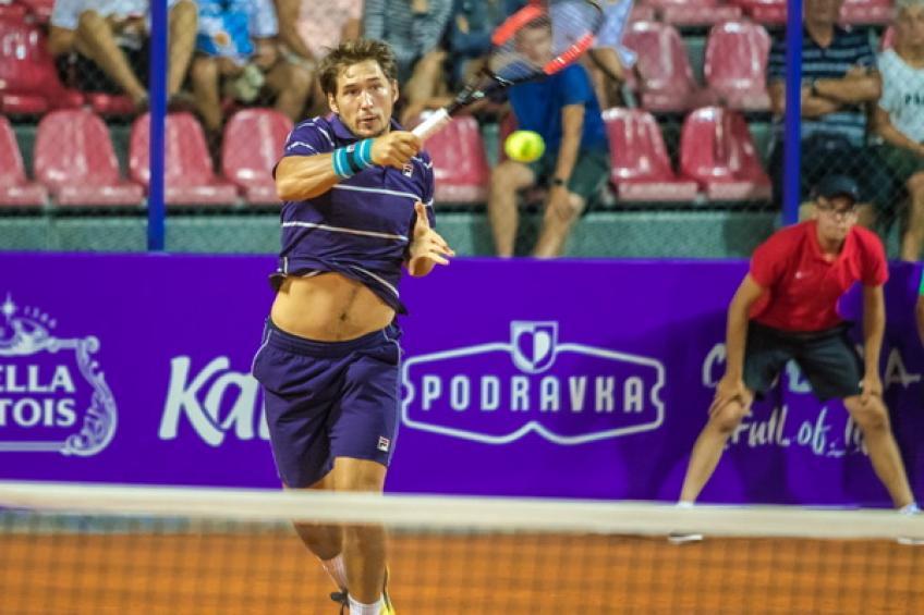 ATP Umag: Lajovic bat Ramos-Vinolas.  Bords de Cecchinato  Vesely