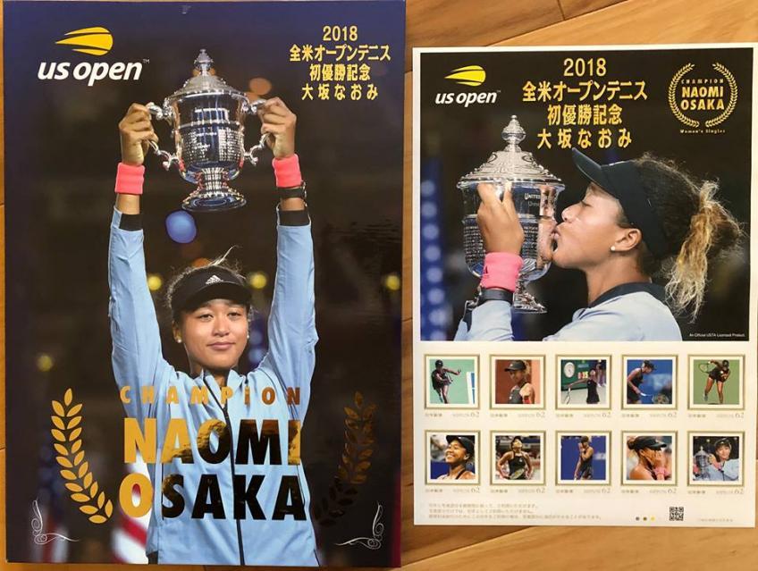Naomi Osaka reçoit sa nouvelle collection de timbres